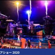 USJ將舉辦2020海賊王真人秀,是否精彩依舊,期待!