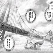漫畫《石紀元》148話情報:珀爾修斯號抵達美洲大陸,只有成堆的石像