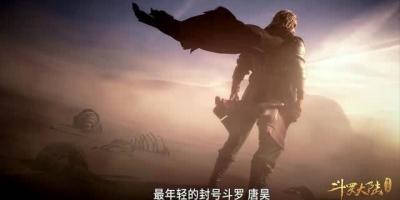 盤點斗羅大陸中對唐昊有陰影的人,除了鬼斗羅之外,還有他!
