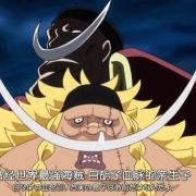 海賊王漫評:凱多之子才是百獸團的皇副,實力強於三災,保底大將水準