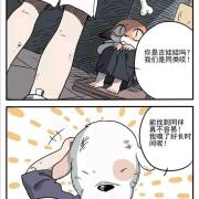 國產漫畫推荐《廢柴狐阿桔》:好漫畫就是用心講好一個故事!