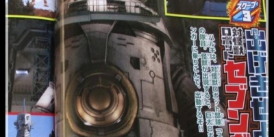 《澤塔奧特曼》新情報:喜歡伽古拉的女主角,是巨型機器人最強王牌駕駛員