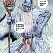 西行紀:古龍那伽的實力那麼強,為什麼不率領龍族走向強大?