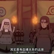 火影忍者:木葉村和漩渦一族關係那麼好,為什麼要將漩渦一族滅掉?