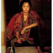 影評:感受最強日本浮世繪,一定要看《眩:北齋之女》這部電影
