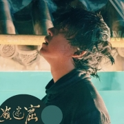 《龍嶺迷窟》剛劇終,潘粵明無意中透露《鬼吹燈之崑崙神宮》拍攝日期!