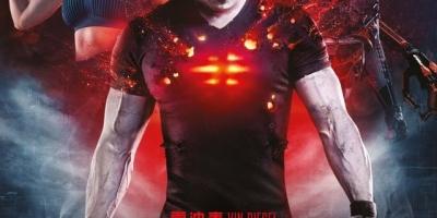 范.迪塞爾科幻動作大片《喋血戰士/血衛》影評:想跟漫威DC三分天下?