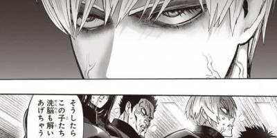 一拳超人145話重畫版:假面再戰弩S 怪人身份暴露 設定對標原作