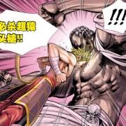 西行紀:北方天王前期裝X挑戰強者,後期開始墮落欺軟怕硬?