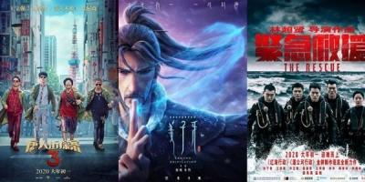 2020下半年,中國電影誰能成為救市黑馬?《唐人街探案3》亦或《美人魚2》?