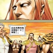 西行紀:作為天界最強神將,三眼神將能否打敗北方天王?
