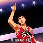 《灌籃高手》:宮城良田說是湘北最拖後腿的球員,你信嗎?