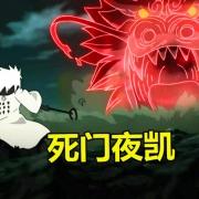 火影忍者:黑絕實力一般,為什麼卻能一擊秒殺六道斑?