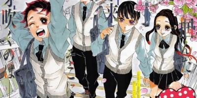 熱血動漫《鬼滅之刃》完結,「後王道熱血」時代的日本漫畫將向何處去?