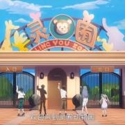 《我開動物園的那些年》動畫B站評分6.7?請尊重原著!