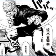 《一拳超人》邦普強於邦古,為何公認武道巔峰是邦古?