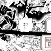 海賊王:凱多一直被誤解,把擊敗御田的功勞讓給大蛇