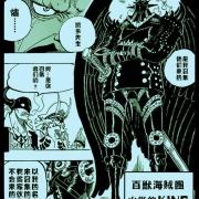 海賊王:面對凌空六子威脅燼一臉淡然,傑克很生氣就是來打我的?