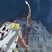 海賊王980話情報:奎因打算殺死凌空六子之一,德雷克的身份或被識破