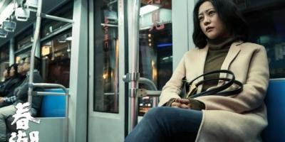 2020網路電影《春潮》劇情影評:郝蕾眼中的「中國式母女」