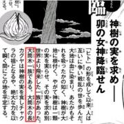 博人傳:大筒木輝夜和一式組隊種植神樹,但為何要偷襲一式?