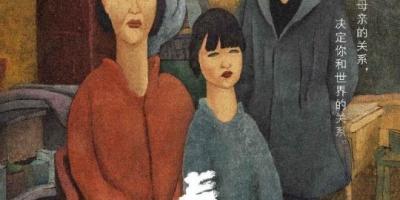 2020網路大電影《春潮》影評:原生家庭帶來的傷痛真的無解嗎?