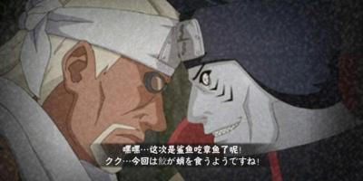 火影忍者:八尾人柱力奇拉比真的打不過曉組織成員干柿鬼鮫嗎?