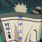 火影忍者:封印之書記錄著強大的忍術,卻不讓忍者修行,為什麼?