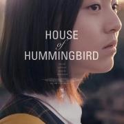 韓國青春電影《我們與愛的距離》為何被稱作青春片里的《殺人回憶》?