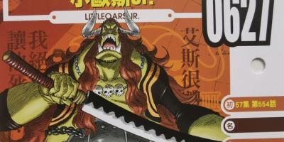 海賊王官方情報:小奧茲Jr是古代巨人族後裔,懸賞金和艾斯持平