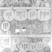 海賊王981話情報:基德也變逗比,基拉吃人造惡魔果實,是為了救他