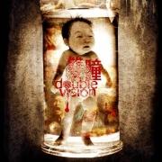 台灣恐怖電影推薦:《雙瞳》18年來華語恐怖片的巔峰之作