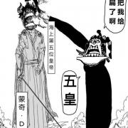 海賊王981話:阿普能力被基拉破解,實力從第六皇帝跌回超新星