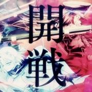 《帝都聖杯奇譚 Fate/type Redline》漫畫真厲害!發售PV質量很高,期待動畫化!