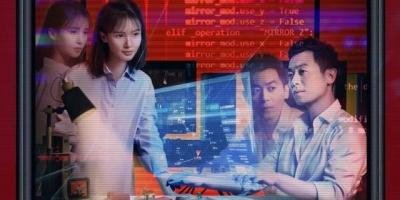 2020大陸網劇推薦:《十日遊戲》好久不見這麼刺激的懸疑劇