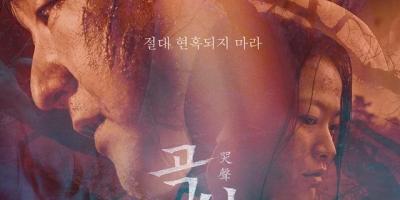 韓國恐怖電影推薦《哭聲/哭城》,這部恐怖片懸疑到讓很多人看不懂