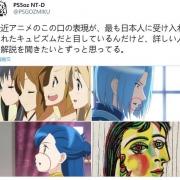 日本網友吐槽:為什麼動漫人物的嘴長得這麼奇怪?
