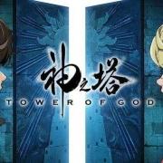 四月新番《神之塔》是否潛力之作?漫畫口碑爆棚,動畫排名回升