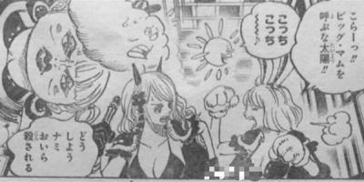 海賊王983話情報:烏爾緹變身後,連衣裙無損,超越綠巨人的短褲