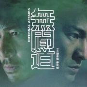 十部經典的香港警匪片,當年你罵過的港片,可能是你沒看對結局
