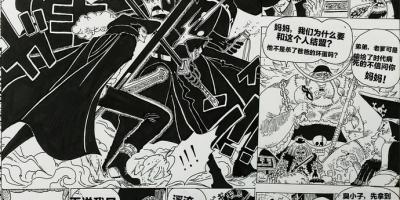 海賊王同人984話:鷹眼的父親實力超越四皇,黑鬍子海賊團前往和之國