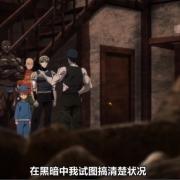 一拳超人OVA劇情:殭屍男再次被殺,S級英雄童帝化身柯南