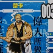 海賊王人物情報:「傳奇斧皇」蒙卡,進能硬剛卡普,退能從容離去