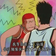 灌籃高手:海南隊牧紳一退役,櫻木花道有能力爭奪神奈川王者寶座嗎?
