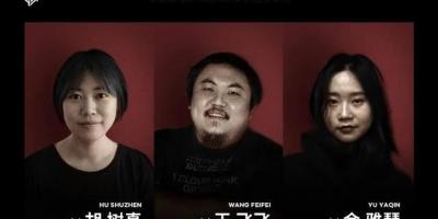 大陸華語電影情報:第14屆FIRST青年電影展競賽入圍片單公布!