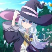 十月新番動漫推薦《魔女之旅》,女主人設讓人喜歡,期待!