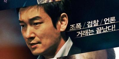 韓國19禁犯罪電影推薦《萬惡新世界/局內人》:這麼黑暗的電影也就韓國敢拍了