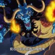 海賊王分析:凱多究竟是不是惡魔果實能力者?答案顯而易見