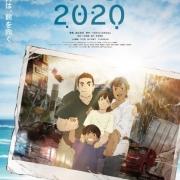 別的7月新番才剛開播,這部新番《日本沉沒2020》已完結,不愧是網飛爸爸