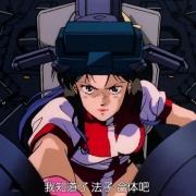 宇宙姐妹花拯救人類,《飛躍巔峰/勇往直前》這部日本科幻動漫你一定沒看過!